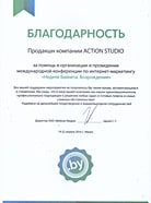 portfolio woocommerce